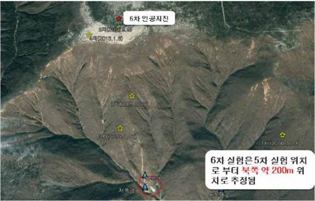 이번에 핵실험 장소의 위성 사진. 5차 핵실험 장소와 200m 떨어져 있다. 6차 핵실험 장소와 900m 떨어진 곳에서는 의문의 붕괴 사고가 있었던 것으로 추정된다. - 기상청 제공